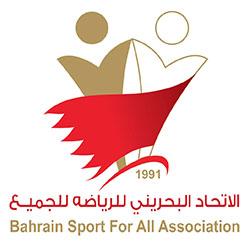 Bahrain Sport For All Association