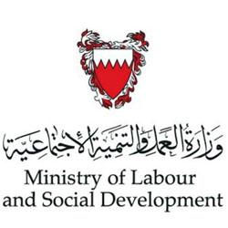 Ministry of Labour & Social Development