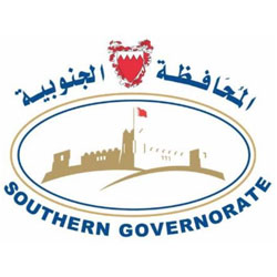 Southern Governorate