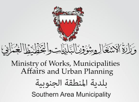 Southern Area Municipality