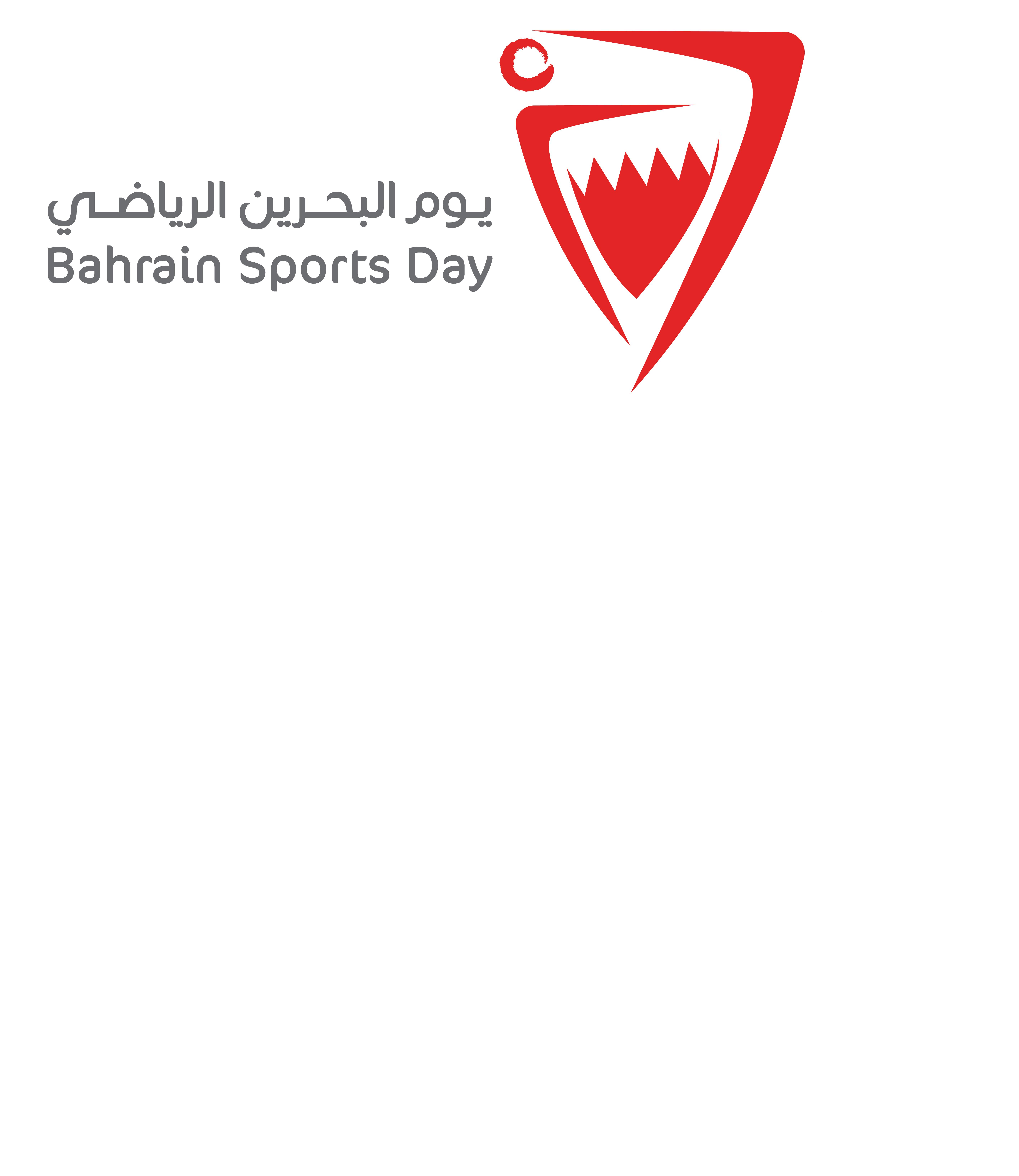 Bahrain National Sports Day Logo