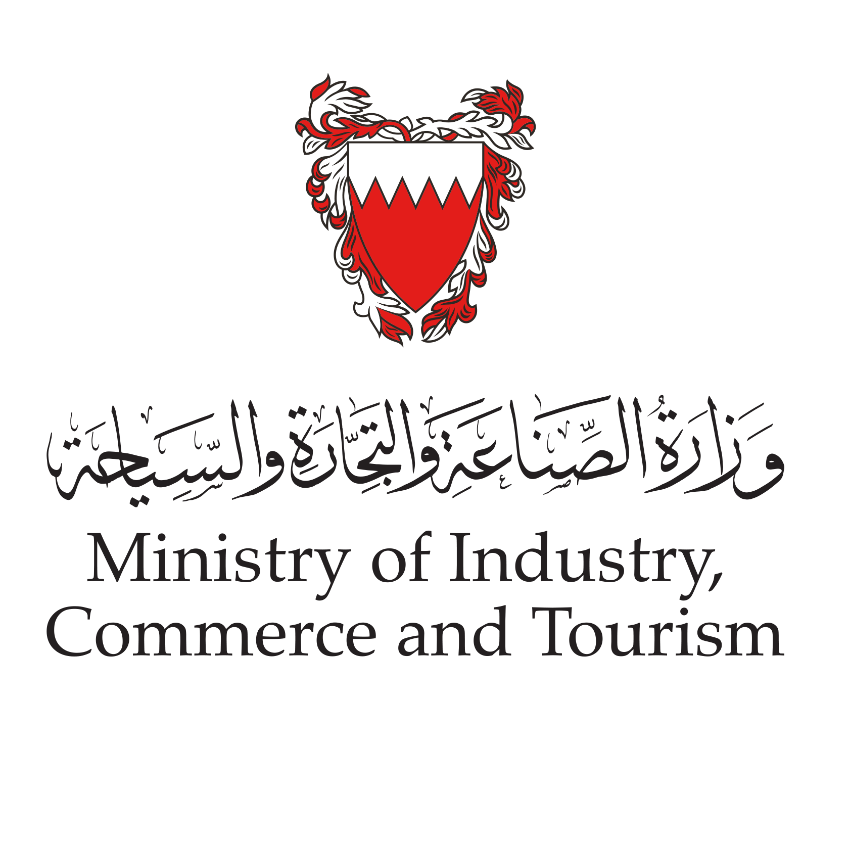 Ministry of Industry, Commerce & Tourism
