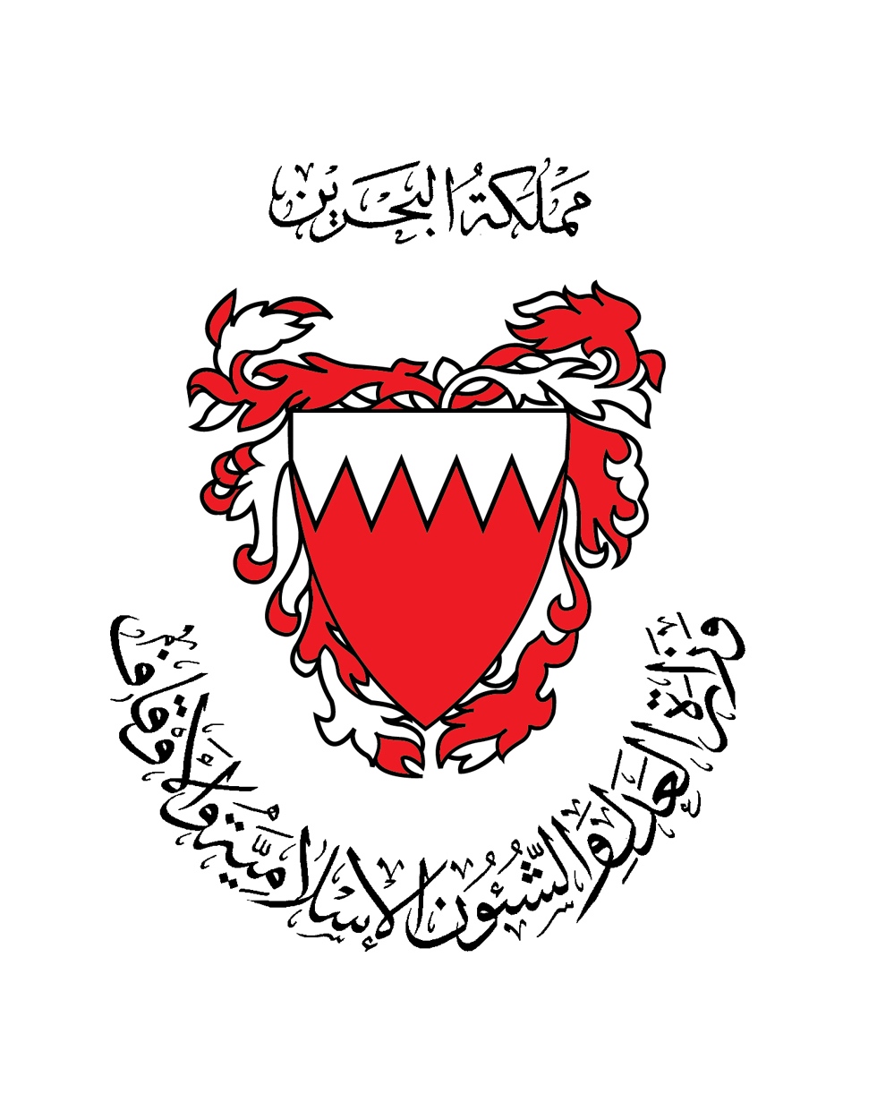 Ministry of Justice and Islamic Affairs