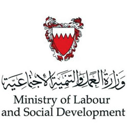 Ministry of Labour & Social Development