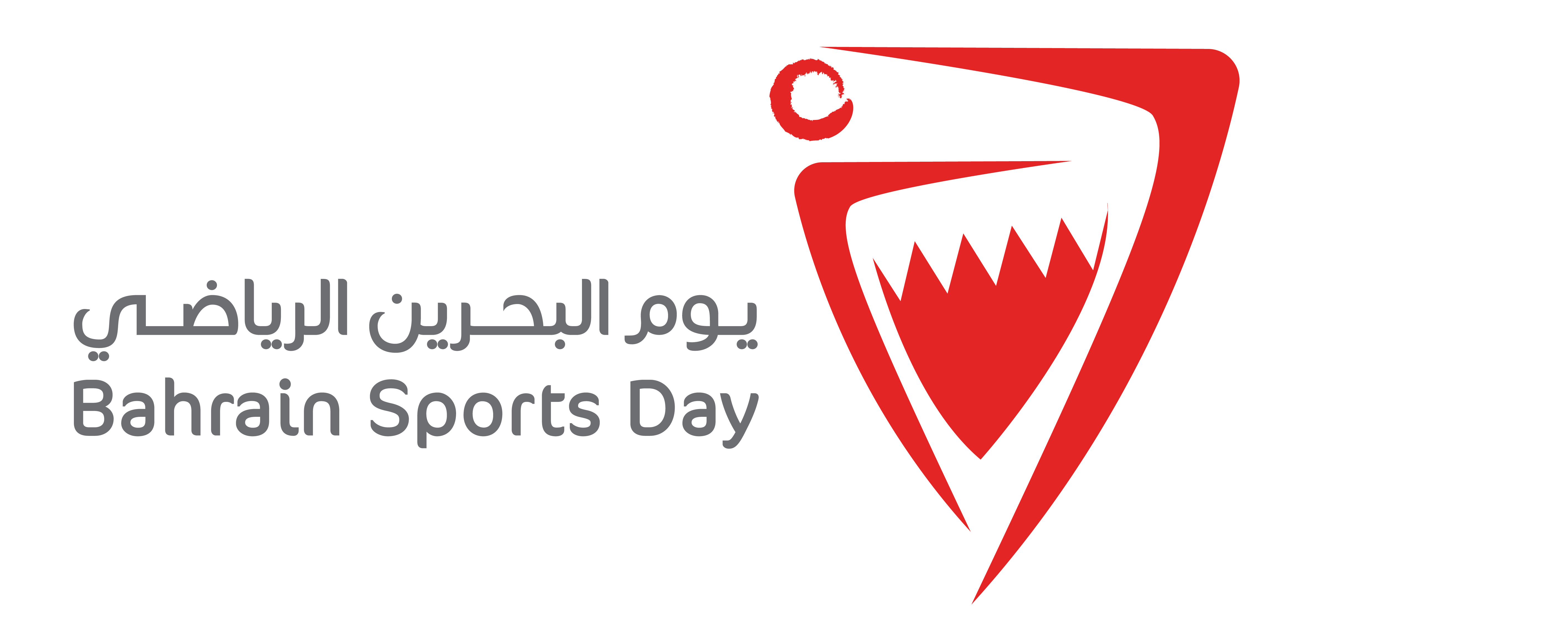 Bahrain National Sports Day Logo